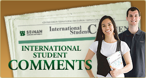 International Student Comments