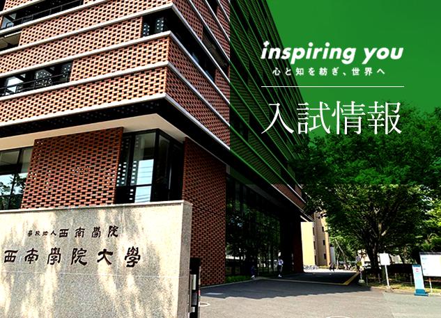 ポータル 福岡 教育 大学